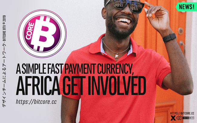 A simple fast payment currency, Africa get involved
