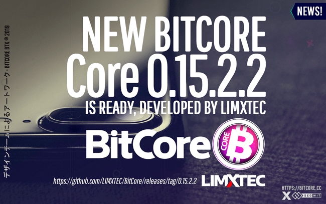 New release v0.15.2.2 of BitCore BTX Core available