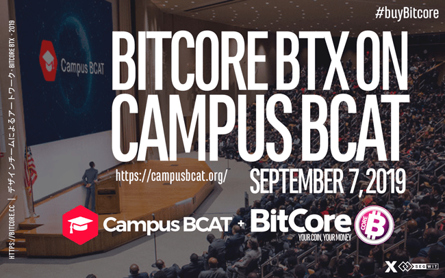 BitCore BTX Campus BCAT 2019 in University of Ibadan, Nigeria