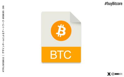 BitCore Celebrates 11th Anniversary of Bitcoin Whitepaper Release