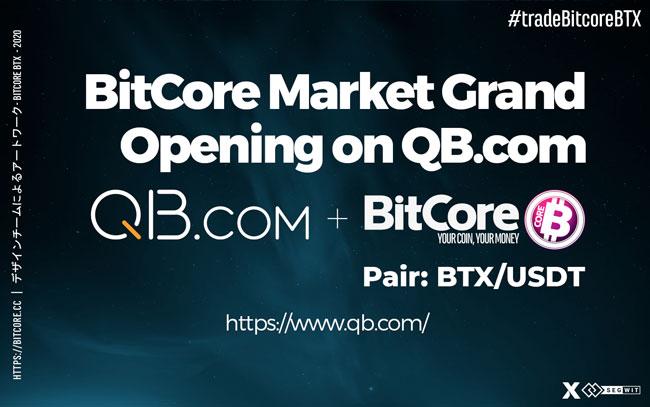 BitCore market grand opening on QB.com
